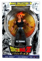 Jakks Pacific Year 2007 Dragonball Z Movie Coll... - $39.99