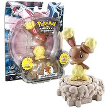 Jakks Pacific Year 2008 PokeMon Diamond and Pea... - $19.99