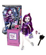Monster High Mattel Year 2012 Ghoul's Night Out Series 11 Inch Doll Set ... - $39.99