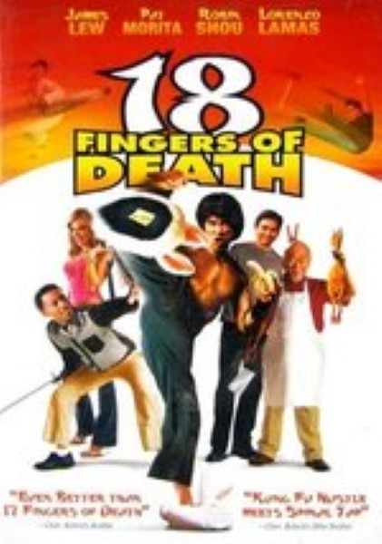 18 Fingers of Death Dvd