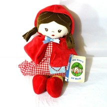 Baby Gund Red Riding Hood Cloth Doll with The Story of Red Book Attached... - $7.13
