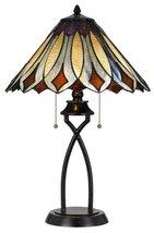 "Rippled Art Glass on Iron Base Tiffany Style Table Lamp 23""H - $449.45"