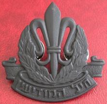 IDF Israeli army Intelligence CAP BADGE beret hat pin Israel Zahal  - $9.99