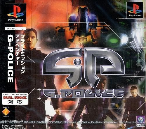 G-Police, Sony Playstation One PS1, Import Japan Game