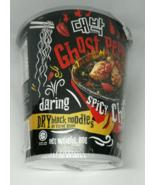 24 x Mamee Daebak Instant Ramen Noodle Korean Ghost Pepper HOT SPICY CHI... - $165.00