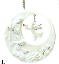 Nativity Ornament - 33175