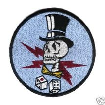 "642nd Bomb Squadron 409th Bomb 4.75"" Patch - $20.00"