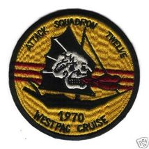 "Westpac Cruise 1970 4.8"" Patch - $20.00"