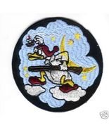 """415th Night Fighter Squadron 4.75"""" Patch - $24.00"""