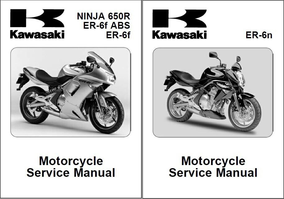 06 08 kawasaki ninja 650r er 6f abs and 50 similar items rh bonanza com manual de taller kawasaki er6n 2013 kawasaki er6n 2013 service manual pdf