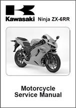 2004-2005 Kawasaki ZX-6RR Ninja Service Repair Workshop Manual CD --- ZX6RR - $12.00