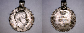 1910-R Italian Somaliland 1 Rupia World Silver Coin - Looped - $189.99
