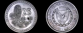 1963 Cyprus 25 Mils World Coin - Cedar of Lebanon - $5.99