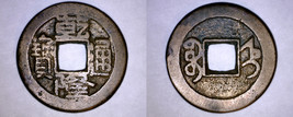 (1736-1795) Chinese Empire Cash World Coin - Chien-lung Type A-1 Boo-ji - $11.99