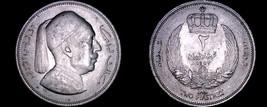 1952 Libyan 2 Piastres World Coin - Libya - $9.99