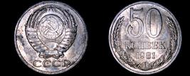 1981 Russian 50 Kopek World Coin - Russia USSR Soviet Union CCCP - $4.99