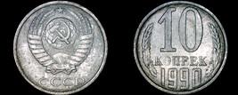 1990 Russian 10 Kopek World Coin - Russia USSR Soviet Union CCCP - $3.49