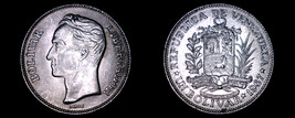 1967 Venezuelan 1 Bolivar World Coin - Venezuela - $4.99