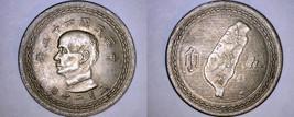 1954 YR43 5 Chiao Formosa World Coin - China Taiwan ROC - $7.49