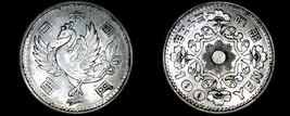 1957 (Yr32) Japanese 100 Yen World Silver Coin - Japan - $21.99
