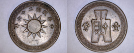 1937 Yr26 Chinese 1 Fen (1 Cent) World Coin - China - $17.99