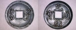 (1890-1908) Chinese Kwang-Tung 1 Cash World Coin - China - $9.99