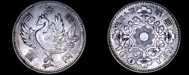 1958 (Yr33) Japanese 100 Yen World Silver Coin - Japan - $20.49