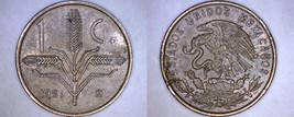 1951 Mexican 1 Centavo World Coin - Mexico - $4.99