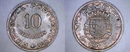 1960 Mozambique 10 Centavo World Coin - Portuguese Admin - $3.99