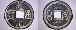 (1821-1751) Chinese Empire Cash World Coin - Tao-kuang Type A Boo-Gui - $8.99