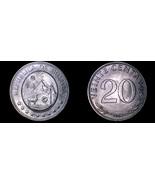 1967 Bolivian 20 Centavo World Coin - Bolivia - $4.99