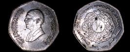 1978 Mexican 1 Peso World Coin - Mexico - $2.99