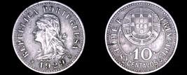 1929 Saint Thomas & Prince Island 10 Centavo World Coin - $24.99