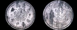 1943-KT10 Japanese Puppet States Manchukuo 1 Fen World Coin - China - WW... - $19.99
