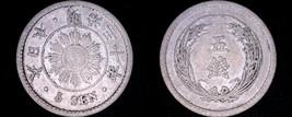 1897 (YR30) Japanese 5 Sen World Coin - Japan Sunburst Variety - $49.99