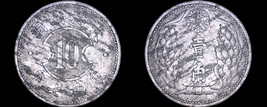 1940-KT7 Japanese Puppet States Manchukuo 1 Chiao World Coin - China - W... - $17.99