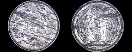 1942-KT9 Japanese Puppet States Manchukuo 1 Chiao World Coin - China - W... - $19.99