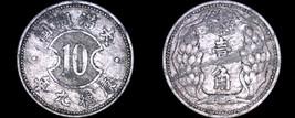 1942-KT9 Japanese Puppet States Manchukuo 1 Chiao World Coin - China - W... - $20.99