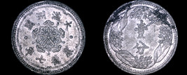 1940-KT7 Japanese Puppet States Manchukuo 1 Fen World Coin - China - WWI... - $19.99