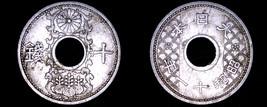 1936 (YR11) Japanese 10 Sen World Coin - Japan - $14.99