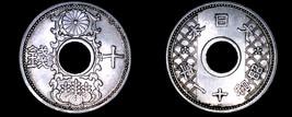 1936 (YR11) Japanese 10 Sen World Coin - Japan - $17.99