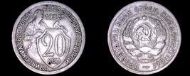 1933 Russian 20 Kopek World Coin - Russia USSR Soviet Union CCCP - $9.99