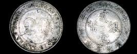 1920 YR9 Chinese Kwang-Tung 20 Cent World Silver Coin - China - $24.99