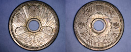 1938 (YR13) Japanese 10 Sen World Coin - Japan - $24.99