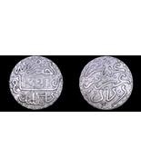 1903-Ln (AH1321) Moroccan 1  Dirham World Coin - Morocco - $29.99