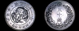 1898 (Yr31) Japanese 50 Sen World Silver Coin - Japan - $79.99