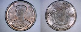 1957 BE2500 Thai 5 Satang World Coin - Thailand Siam Y-78a - $3.75