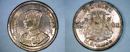 1957 BE2500 Thai 5 Satang World Coin - Thailand Siam Y-78a - $3.99