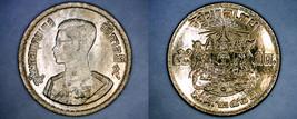 1957 BE2500 Thai 5 Satang World Coin - Thailand Siam Y-78 - $3.99