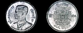 1950 BE2493 Thai 5 Satang World Coin - Thailand Siam Y-72 - $3.99